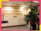 上海办公室租赁 众创空间联合办公短租 商务中心写字楼出租