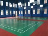羽毛球地板膠 室內羽毛球地板