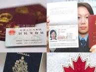 移民材料翻译出国移民资料翻译要多少钱