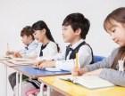 闵行南方商城小学四年级数学辅导班哪里好怎么样费用地址