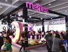 2020上海美博会时间表-2020年5月上海化妆品展会