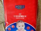 聚米集团米嗳佳纸尿裤一款有艾草香的纸尿裤