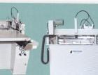 乔康双台面印刷机出售