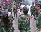 中山拓展训练基地 卓越拓展训练基地 奇彩中国团队训
