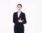 )慈溪奥克斯空调 维修各点售后服务+咨询电话(