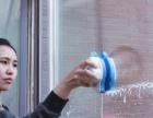 承接厦门居民保洁 玻璃擦洗 开荒保洁 企事业保洁小时工