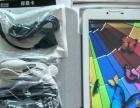 卖一部全新手机,高配置大屏幕 - 500元
