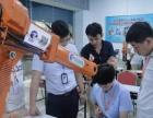 东莞大朗学机器人能拿多少钱一个月?没有基础要学多
