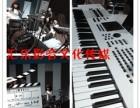 免费试学(包学会)唱歌培训 钢琴弹唱 吉它弹唱