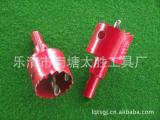 供应双金属开孔器 铝材 钢材 铸钢 不锈钢 木材 朔料等