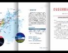 杭州经济园区直招 费用全免 年终税收返还