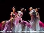 烟台古典舞年会排练 民族舞晚会编排