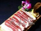 【大叔家的烤肉店】加盟官网/加盟费用/项目详情