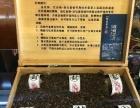 贵州茅台镇封坛酱香