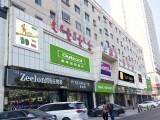 呼和浩特迪卡儂運動超市