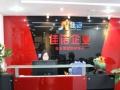 低价转让深圳互联网金融公司