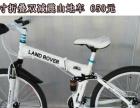 个人高配**山地自行车出售24级变速锁死前叉铝合金车架