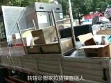 郑州专业搬家公司 号码,郑州搬设备茶台根雕机器师傅