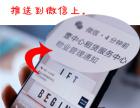 惠州天成伟业公司微信智慧物业系统
