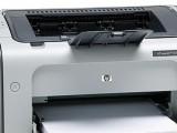 天府得力 专业复印机打印机维修与销售 加粉加墨耗材配送