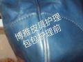 东营市高端奢侈品皮包、皮具护理、