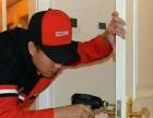 专业家庭电路维修,灯具安装维修