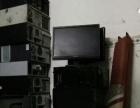 低价处理几套双核四核办公电脑