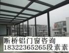 天津忠旺铝木复合门窗安装