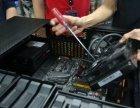 上城区杭州望江上门计算机维修 mac重装系统