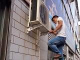 专修 空调 热水器 洗衣机 冰箱 油烟机 煤气灶等