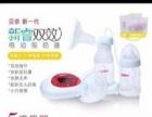 贝亲电动式吸奶器QA32正品