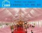 尖顶篷房,欧式篷房,PVC帐篷,篷房生产厂家