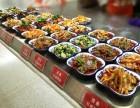 中式快餐加盟 好吃的中式快餐加盟店简单又便捷!选址好回本快!