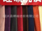 2015新款现货时尚多色无弹超柔鹿纤绒时装面料日韩风TX鹿纤绒