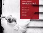 阳江澳妆婚纱化妆造型设计引领时尚潮流 培养更多专业技术人才!