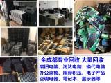 成都廢舊電腦回收二手物資回收庫房積壓回收