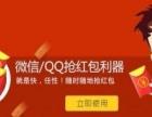 2017微信抢红包避雷