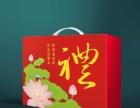 郑州百盛包装供应各种礼品箱特产包装枣箱梨箱苹果箱等