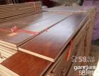 9成新地铁口南京鸿运大量低价出售安装二手地板木门