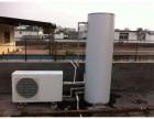空气能-空调+地热+热水器一站式服务