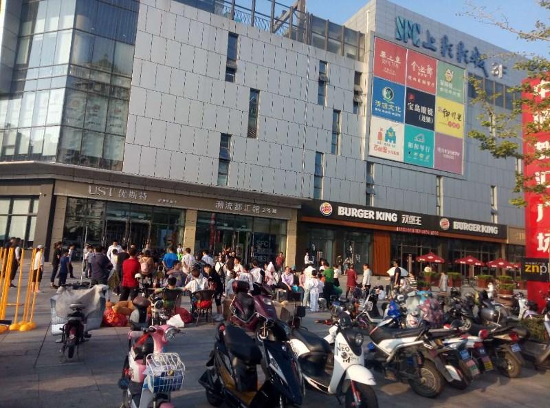 中楠都汇广场城北成熟地段