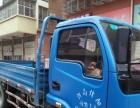 转让4.2米小货车