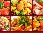 巴比酷肉蟹煲加盟绝佳美食狂赚不息