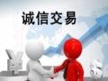 申请潮州商标注册代理咨询流程费用