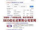SEO推广网络优化阿里巴巴操作高手媒体新闻发布