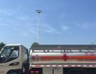 恩施哪里有卖油罐车5吨加油车供液车厂家直销