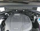 奥迪Q52015款 2.0T 自动 舒适型四驱成色好性价比高库存