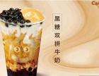 创业致富找coco奶茶,带你走巅峰!