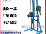 欢迎-!进入杭州涂料喷涂机 多少钱