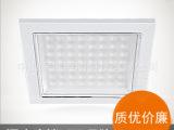 4W 暗装 LED  厨卫灯 LED吸顶灯 led节能灯 厂家批